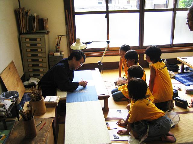 子供探検隊・体験学習