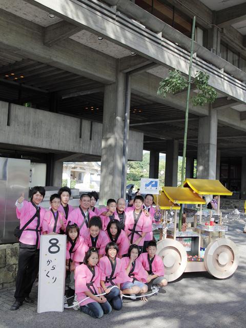 集合写真 京都市立 石田小学校B