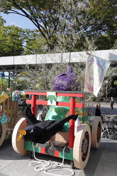 「なす文字鉾」京都市立 紫竹小学校