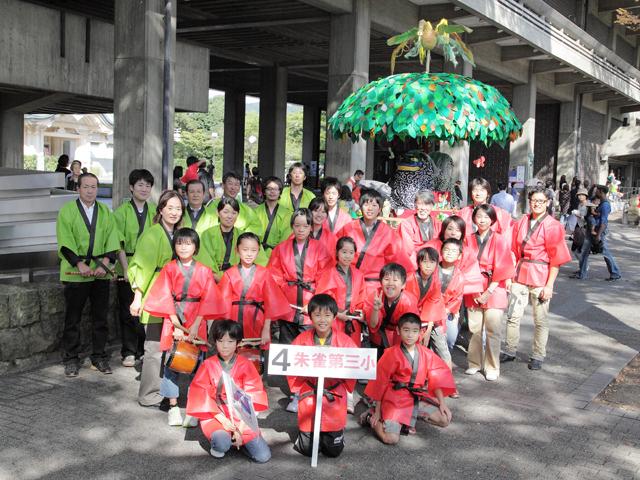 集合写真 京都市立 朱雀第三小学校