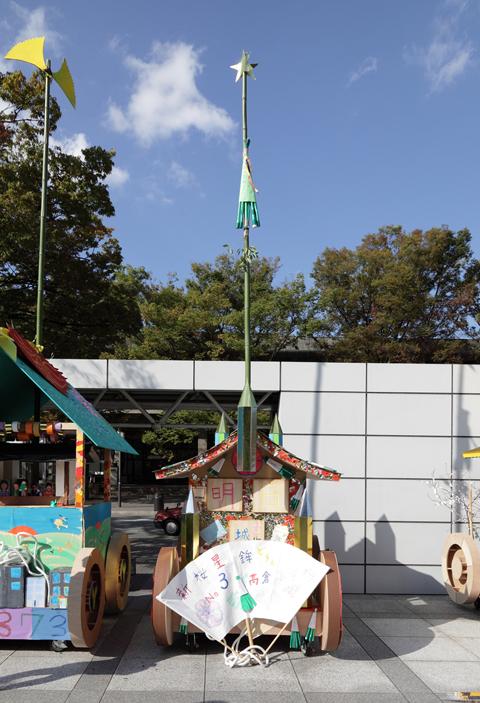 「新桜星鉾どすえ」 京都市立 高倉小学校