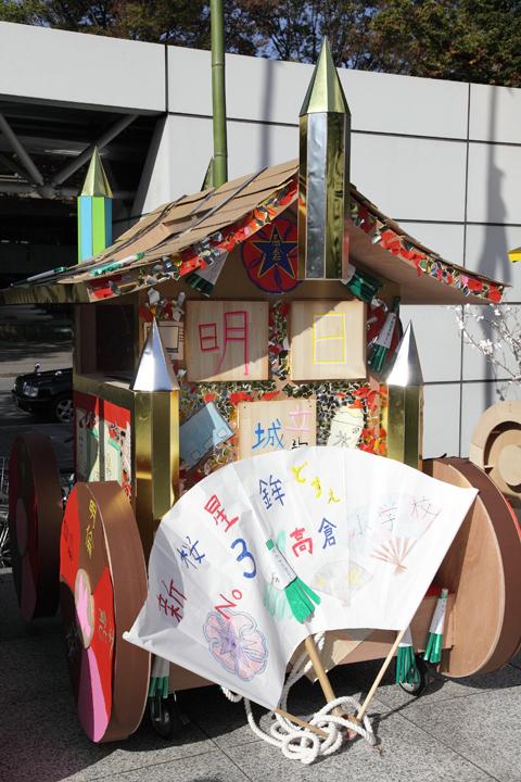 「新桜星鉾どすえ」京都市立 高倉小学校