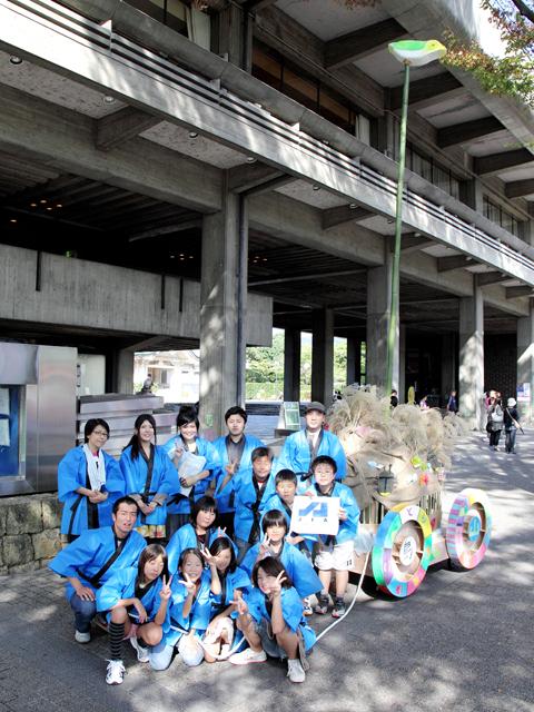 集合写真 京都市立 宇多野小学校