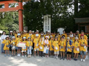 まちなか子供探検隊「上賀茂神社周辺の社家の街並み、まち歩き」