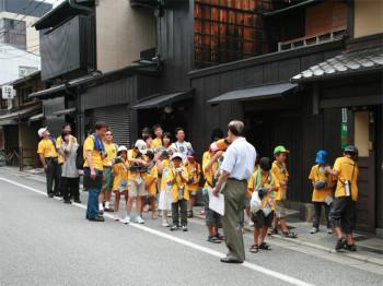 まちなか子供探検隊「世界の人々に伝えたい京都のまちなみ」