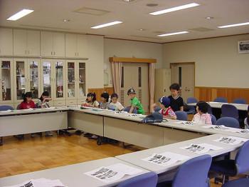教室で集合 レクチャー